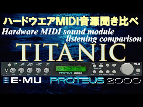 """MY HEART WILL GO ON"" from TITANIC for E-mu PROTEUS2000"