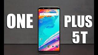 РАСПАКОВКА - OnePlus 5t