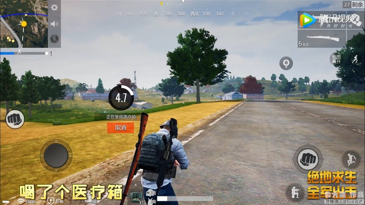 Pubg Mobile Android Beta Announced New In Game Sneak Peek And