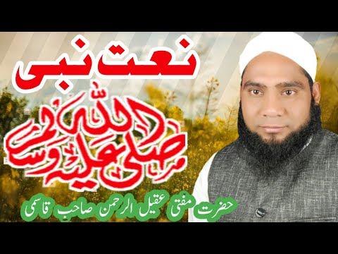 Nate nabi  by Mufti Aqeel Ur Rehman Qasmi