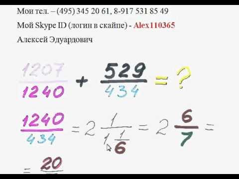 ким 9 класс геометрия скачать