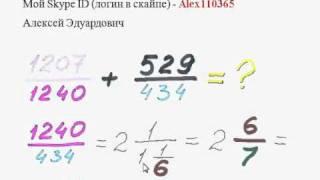 Math tuition - Репетитор по математике в Москве по скайпу(, 2011-01-19T07:12:01.000Z)