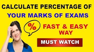 Find Percentage of Your Marks Obtained in Exam - in Hindi thumbnail