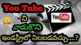 How can you get name and fame with You Tube   Easy Cinema?  