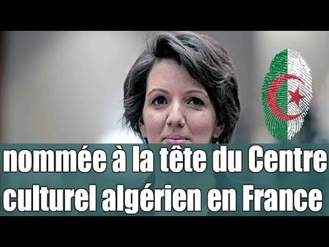 du ministère de la Culture au Centre culturel algérien de France