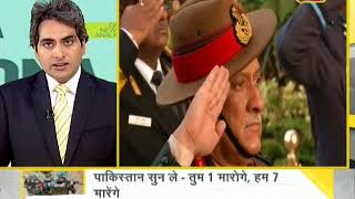 DNA Special: India celebrates 70th Army Day; Everything you should know about the Army Day