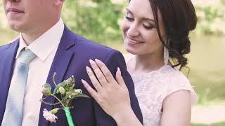 Александр и Екатерина / свадебный клип