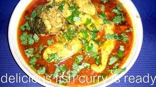 Fish curry recipe | how to make easy fish curry recipe