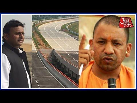 Yogi Adityanath Orders Probe Into Akhilesh Yadav's Lucknow-Agra Expressway Project