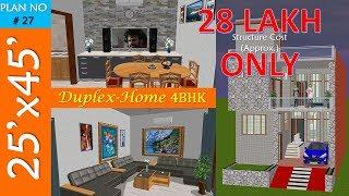 #27 25x45 Feet House Plan With Car Parking हिन्दी, Duplex House Plan, 4 Bedroom