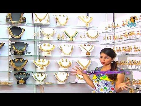Imitation Jewellery Collection Youtube
