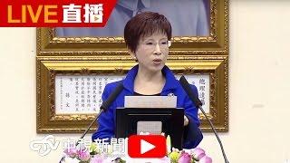 國民黨主席 洪秀柱就職典禮 | 20160330中視新聞LIVE直播