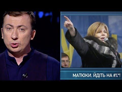 Новая программа Квартал 95 разрывает интернет - Де Мократия и Беспредел жены Владимира Зеленского