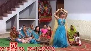 Latest Dehati Folk Song - Kar De Nokariya Sang Byah Re - Ladies Nach Program - Rathore Cassettes