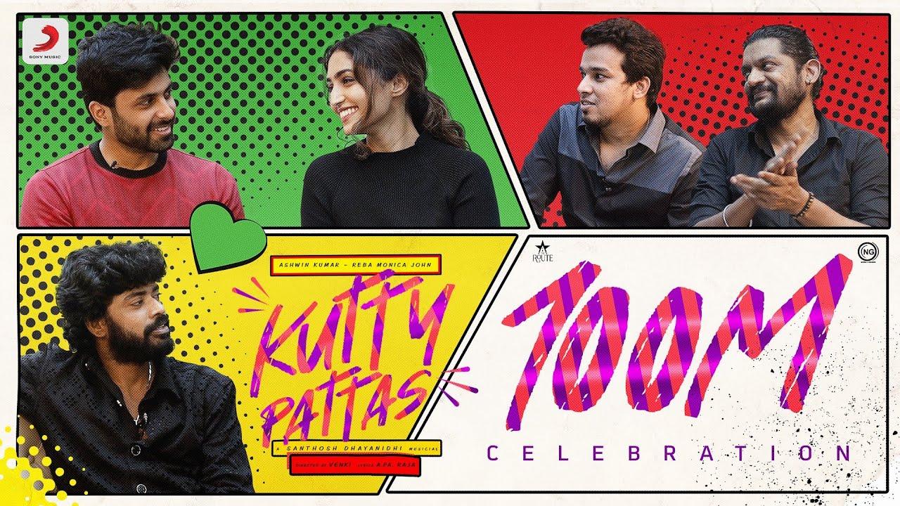 KUTTY PATTAS 100M CELEBRATION | Ashwin | Reba John | Venki | Santhosh Dhayanidhi | Sandy