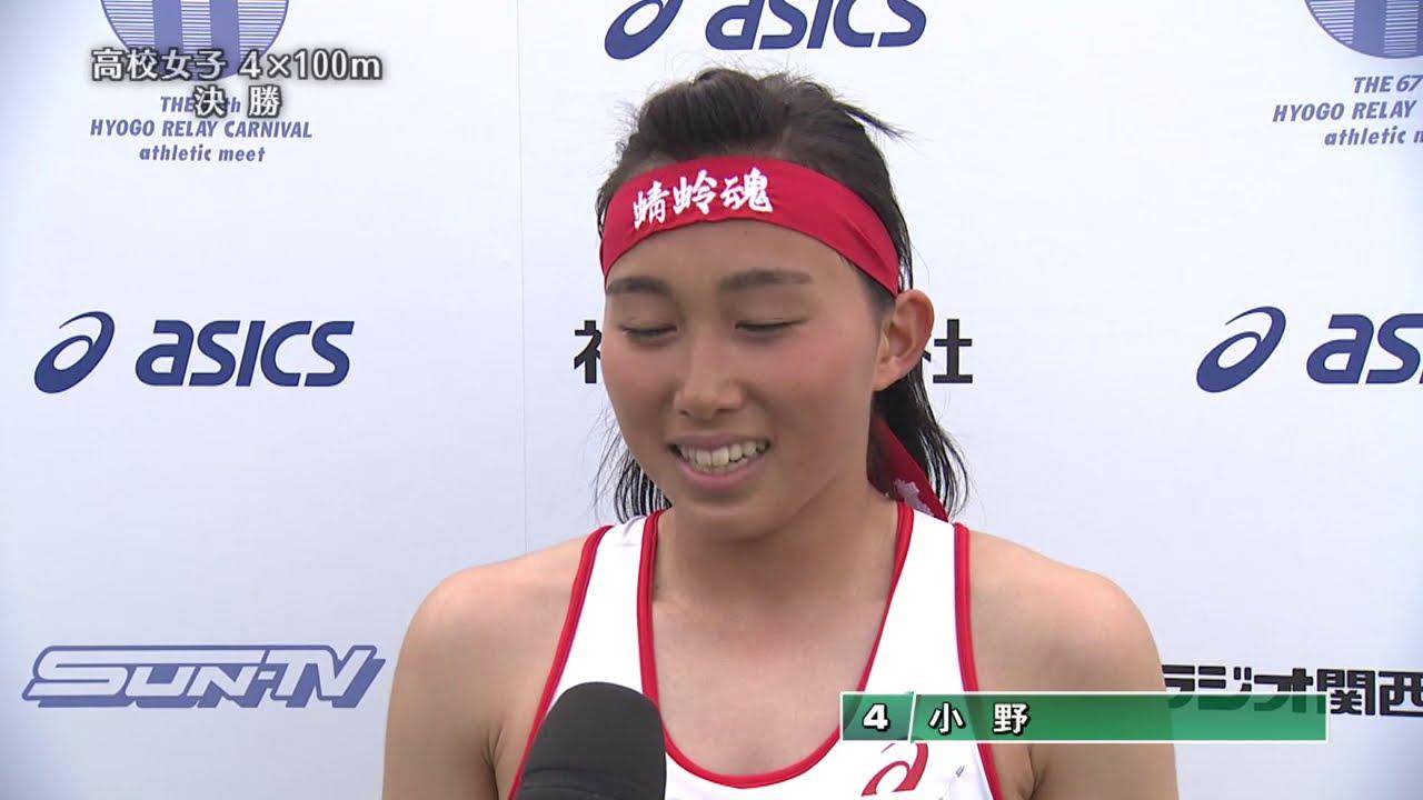 第67回兵庫リレーカーニバル 高校女子 4×100m  決勝