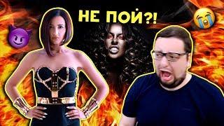 Black Russian Mama — Бузова не пой (РЕАКЦИЯ) КАК ОНА ПОСМЕЛА?!