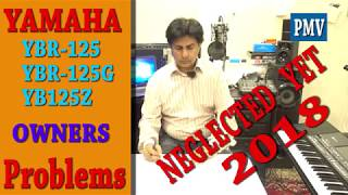YAMAHA MOTORCYCLE PAKISTAN YBR 125 YBR 125G YB125Z OWNERS PROBLEMS