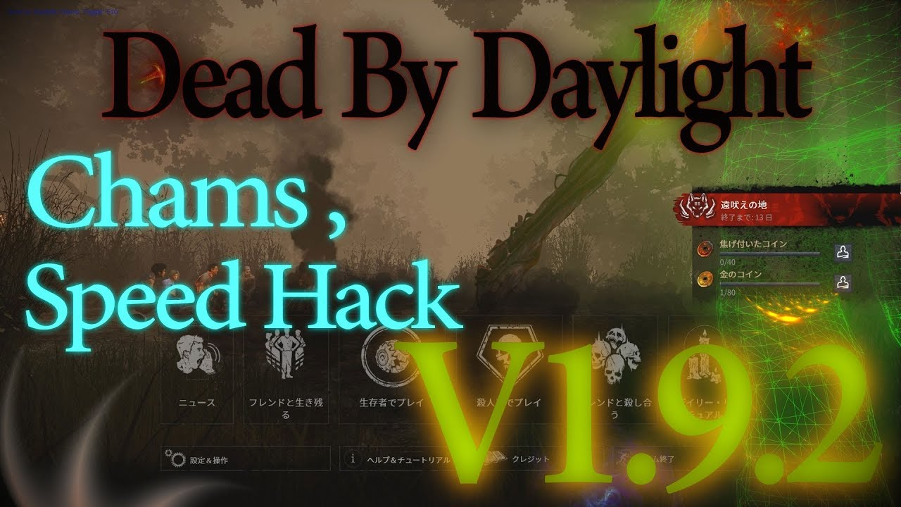 Dead By Daylight V1 9 2 Chams , Speedhack Hack FOR FREE