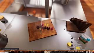 Cooking Simulator - Уроки от шеф-повара