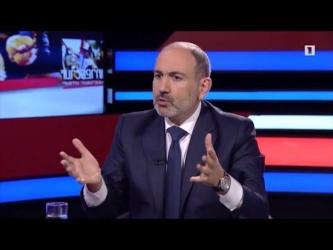 Վարչապետ Նիկոլ Փաշինյանի