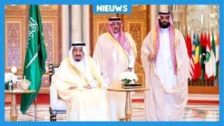 Wat is er aan de hand in Saudi-Arabië?