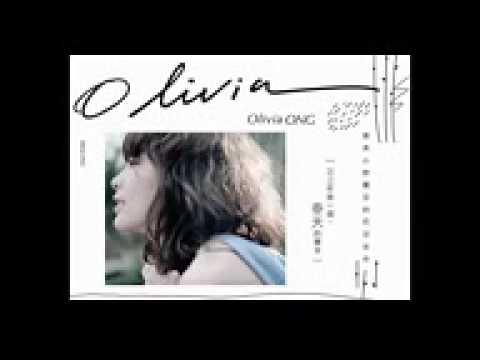 Olivia Ong - You and Me Instrumental