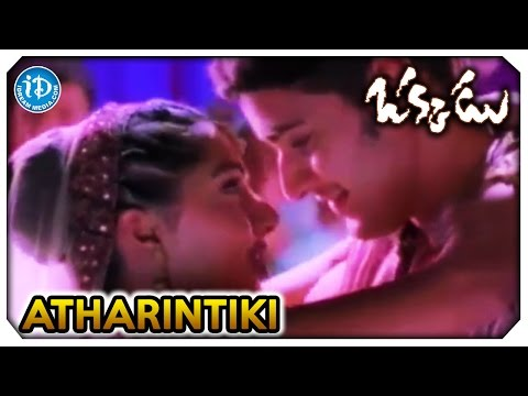 Okkadu Video Songs - Atharintiki || Mahesh Babu, Bhoomika || Hariharan, Shreya Ghoshal