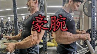 【豪腕】アームレスリング世界2位の男がどれだけ強いか分かる衝撃映像!!!