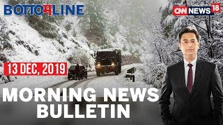 CNN News18 Top Headlines Of The Day | Bottomline | Dec 14, 2019