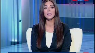 بالفيديو.. مذيعة «النهار» تختتم الحلقة بالوقوف تحية للنشيد الوطني