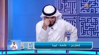 هل تعلم أن الشيخ وسيم يوسف اختار موضوع لحلقة. فجائه الرفض من الادارة