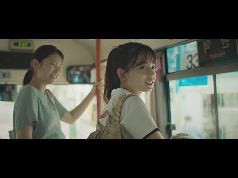 [단편영화] 여름, 버스 (Summer, bus) _ Korean Short film / Subtitle _PYX OFFICIAL
