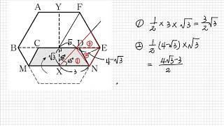 중학수학 복습_난이도 상 (2020년 3월 교…