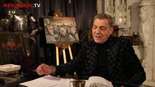 "Паноптикум на ТВ "" Дождь""  из студии Nevzorov.tv"