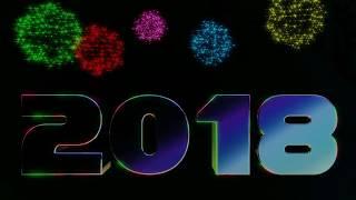 2018 год по восточному календарю