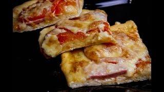 Пицца домашняя на тонком тесте. Рецепт пиццы в духовке.