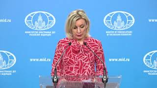 Брифинг М.Захаровой, Москва, 17 апреля 2020 года