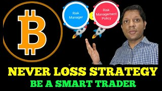 Trading Never Loss Strategy - Boost Your Trading Profit