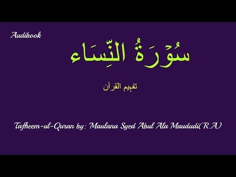 4-Surah Nisa Tafseer