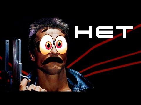 Малоизвестный факт о Hunter Killer Tank из фильма Terminator (Терминатор)