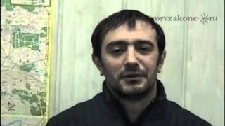 азербайджанский вор в законе Бахыш Алиев