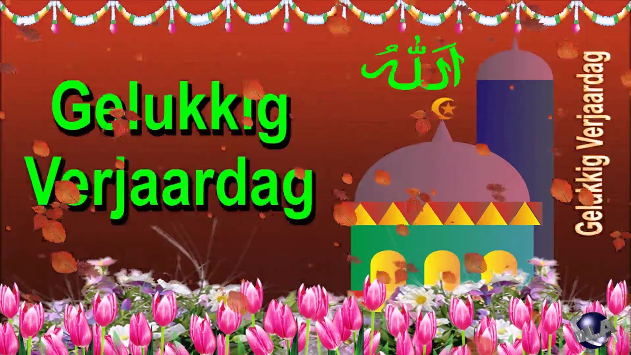 0 244 Dutch 25 Seconds Happy Birthday Greeting Wishes Includes Islam