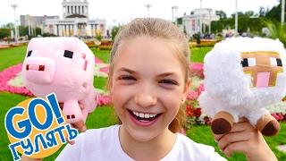 #ВДНХ 😺 Городская Ферма 😺 Гуляем по Москве с #лучшаяподружкаСвета