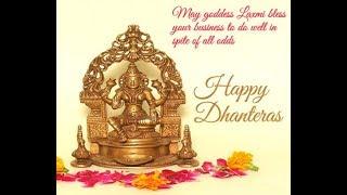 Happy Dhanteras 2017 || Dhanteras 2017 wishes || Wish you all a very happy Dhanteras