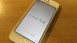 iPhoneガラスフィルムの剥がし方レビュー thumbnail