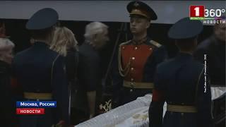 Смотреть видео В Москве прощаются с Алексеем Булдаковым онлайн