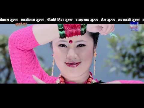MERO LANGDI GAUN RAMAILO THAUN NEW NEPALI HIT DANCING SONG 2016