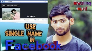 Change Your Facebook Full Name Into A Single Name| Facebook Single Name|how to|by hacking woof |2018