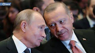 لافروف يؤكد النوايا الروسية ويتوعد إدلب.. والبلل يصل إلى ذقن تركيا   تفاصيل